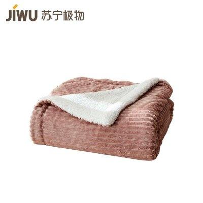 苏宁极物 素色双层加厚法兰绒仿羊羔绒毯子冬季保暖盖毯毛毯 通讯款