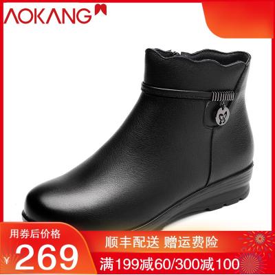 奥康棉鞋女平底保暖棉靴真皮短靴子新款高帮加绒妈妈棉鞋