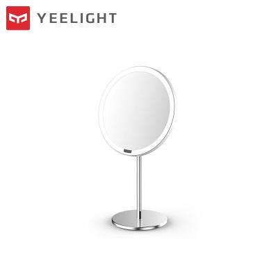 Yeelight 化妝鏡 高清感應化妝鏡 一鍵操作 三種模式 智能家居日用 智能照明