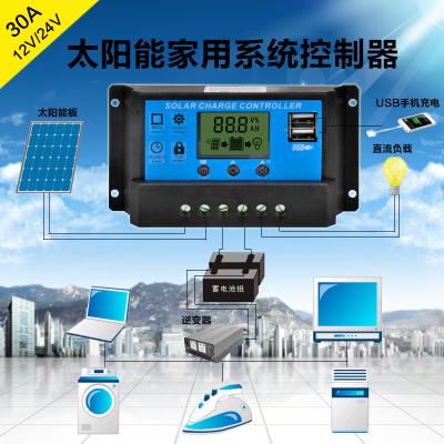 太陽能控制器12V/24V通用 雙USB 光伏板充電模塊 充滿自停 光控J48W