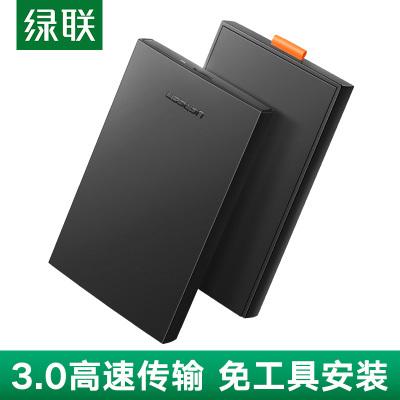 绿联移动硬盘盒2.5英寸USB3.0 SATA串口笔记本电脑台式机外置壳固态机械ssd硬盘盒黑色60353