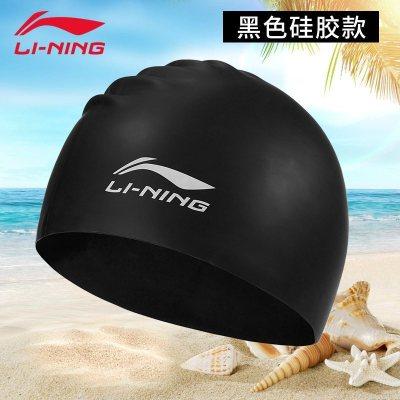 LI-NING李寧泳帽防水護耳兒童男女硅膠泳帽純色泳帽游泳裝備