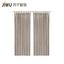 苏宁极物仿丝质感柔滑基础素色窗帘 卡其色 1.4m宽×2.6m高(片)