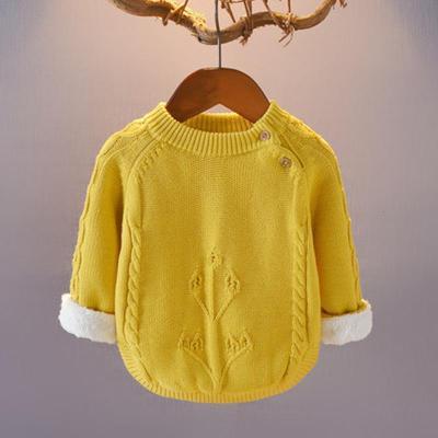 中小兒童毛衣男女童純棉加絨加厚寶寶嬰兒針織打底衫保暖棉毛線衣纖婗(QIANNI)