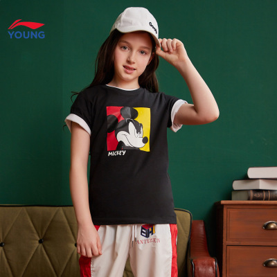 李宁迪士尼米奇联名款童装短袖男小大童2019新款z3-12岁夏季T恤