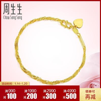 周生生(CHOW SANG SANG)黄金手链女款侧身波浪水波纹足金手链首饰品09240B计价