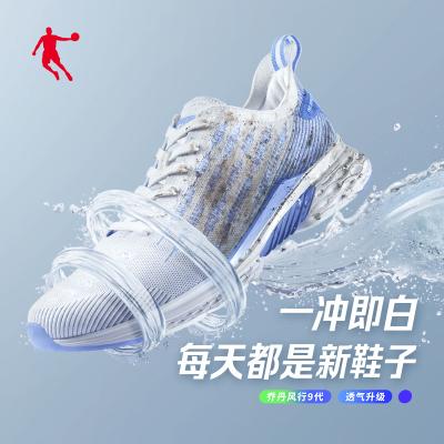 【風行9代】喬丹官方旗艦凌動科技運動鞋2020夏季新款透氣減震跑步鞋男鞋