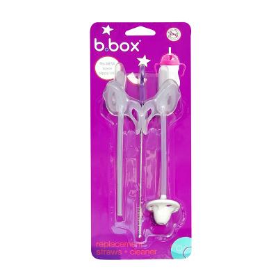 澳洲b.box吸管配件第三代宝宝bbox儿童重力水杯吸管替换装 吸管刷