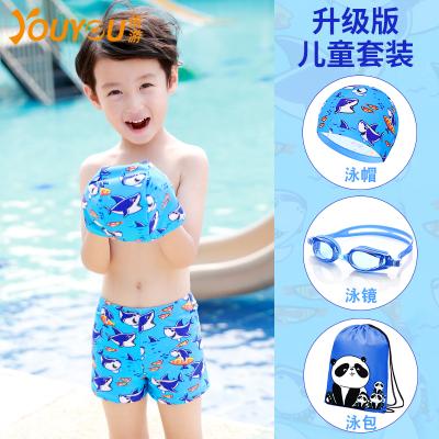 ?佑游兒童泳衣男童泳褲分體小中大童鯊魚卡通兒童平角褲泳褲泳裝男童游泳套裝