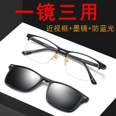 近視眼鏡磁鐵吸附式眼鏡框男帶夾片眼鏡架套鏡防藍光太陽鏡8059
