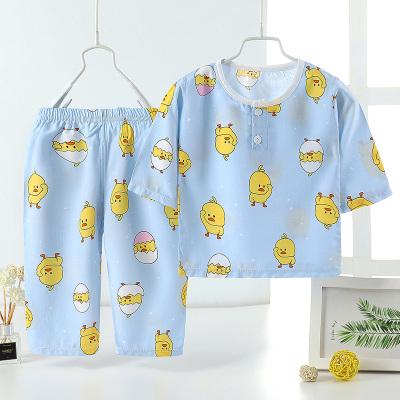 口袋虎0至8歲夏季男女童時尚綿綢長袖長褲睡衣套裝