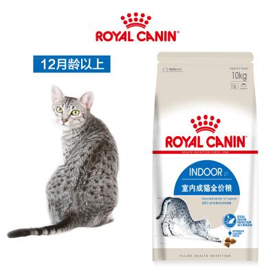ROYAL CANIN 皇家猫粮 Indoor27室内成猫猫粮 全价粮 10kg 减少粪便异味 促进肠道毛球排出