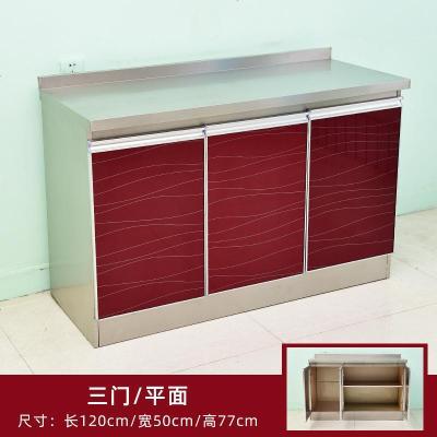 不銹鋼櫥柜簡易水槽家用廚柜組裝灶臺精鋼玻璃碗柜整體柜子 120*50平面
