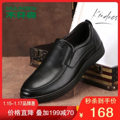 木林森男鞋2019年新款商务休闲鞋一脚蹬轻便懒人鞋中年套脚皮鞋男