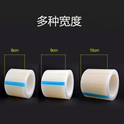 PE透明清潔屏幕除塵膠紙中粘性手機平板電腦貼膜專用工具除塵膜 10CM【80米PE除塵卷膜】