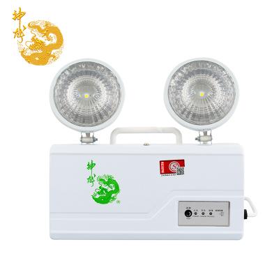 神龙 消防双头应急灯 商用家用双头应急灯 KX-ZFZD-E3W7