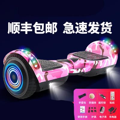 平衡車兒童電動智能雙輪男孩兩輪學生成年平行車漂移車體感車
