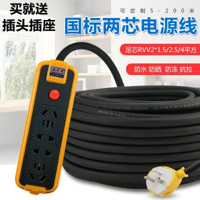 户外防冻电源线护套线牛筋线电线国标二芯2.5 4 6平方电缆线软线