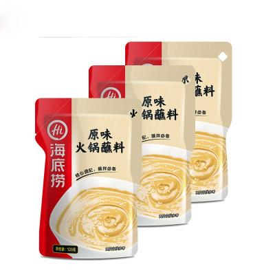 海底捞原味火锅蘸料120g*3 袋装 原味 火锅伴侣 吃火锅必备