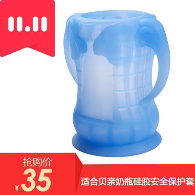 貝兒高寬口PUSS300ML奶瓶套裝防摔抗摔防破碎安全套裝