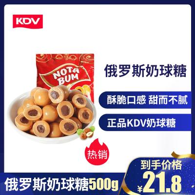 俄罗斯进口KDV奶球糖500g袋装榛子果酱夹心糖果零食结婚喜糖批发