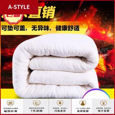 蘇寧放心購學生宿舍墊背棉絮床墊1.5 1.8m床褥子雙人單人墊被棉花被褥1.2米精品家具A-STYLE
