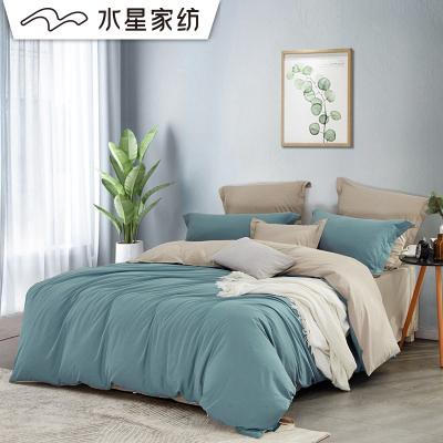 水星家紡 全棉水洗棉簡色四件套床上用品 簡威爾