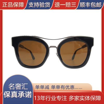 【正品二手9成新】葆蝶家(BV)中性款 茶色镜片 黑框太阳镜 BV0012S 男女时尚 太阳镜