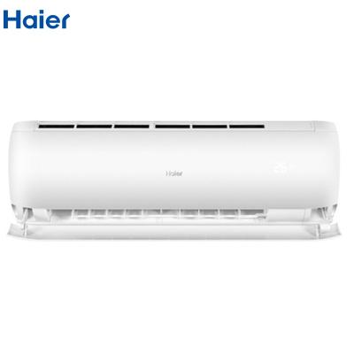 【99新】 海爾 KFR-35GW/15DCA21AU1 變頻冷暖空調 壁掛式 自清潔 智能wifi 一級能效