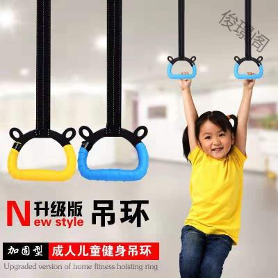 【蘇寧好貨】吊環健身兒童引體向上學生家用單杠脊椎牽引懸掛拉伸成人男女