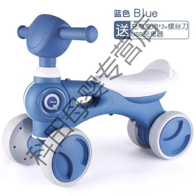 兒童四輪平衡車1-3歲2無腳踏滑行滑步車寶寶溜溜車小孩扭扭車玩具應學樂 【升級充電電池版】音樂燈光滑行學步車(藍)