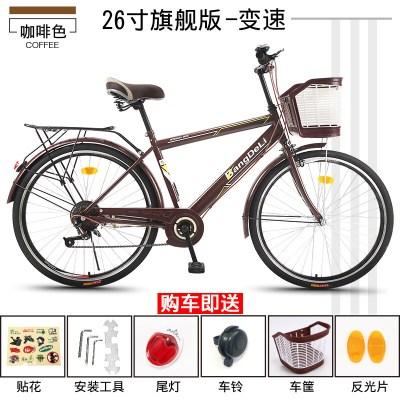 26寸男士自行车男式成人通勤单车普通城市休闲复古代步轻便学生