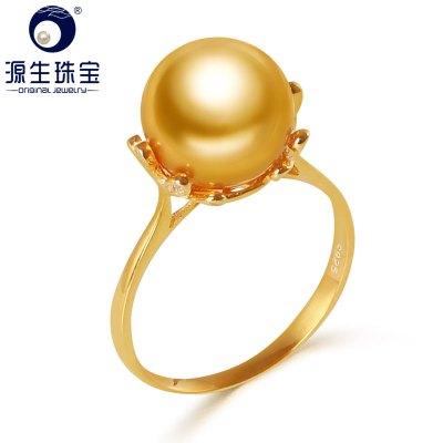 源生珠寶 南洋金珠戒指時尚女款海水珍珠戒指送老婆 金色珍珠 拍下備注戒號