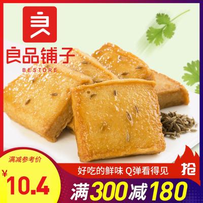 良品鋪子 豆制品零食 魚豆腐 170gx1袋 燒烤味 魚板燒 素食山珍 鹵味小食 休閑食品 豆腐 零食袋裝