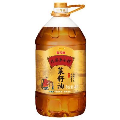 金龙鱼 外婆乡小榨菜籽 食用油 非转基因 4L菜籽油