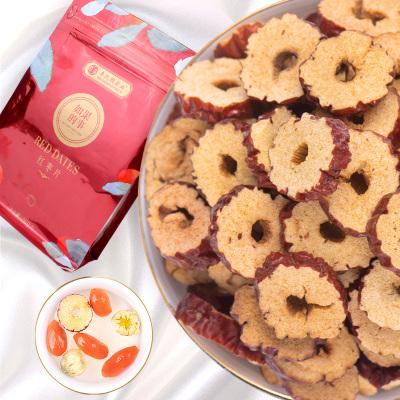 丰凯园实业红枣片买2送1 无核烤空心小枣圈片泡茶 干吃原味干果大枣 200g/袋装