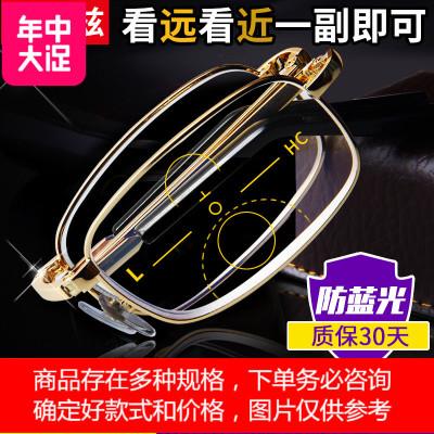 【升级防蓝光】看远看近金色100度--收藏送眼镜盒老花镜男女折叠便携式高清老人远近两用自动调节度数防蓝光老光 定