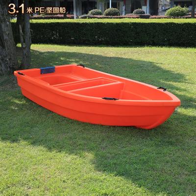 pe堅固船_3.1米_塑料船_釣魚船_捕魚船_漁船_帶活水艙_可配船外機 4.0米船+48伏5 馬力電動