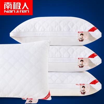 南極人(NanJiren)家紡 純棉雙邊絎縫枕頭枕芯 床上用品全棉羽絲絨枕單只/一對單人纖維護頸枕