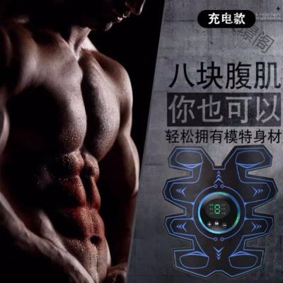 【蘇寧好貨】練腹肌神器家用健身儀學生懶人腹肌貼充電款健身器材訓練器男女甩脂減肚子