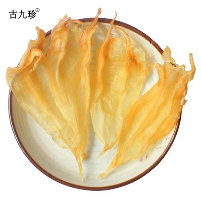 【古九珍】花膠北海公肚 100克2兩/10頭扎膠巴西魚膠魚肚魚鰾干貨月子