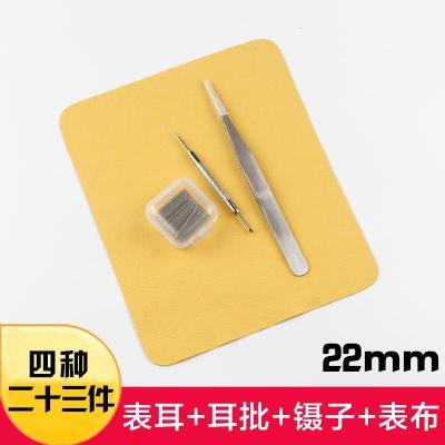 手表配件零部件生耳針不銹鋼精鋼彈簧生耳桿插銷表耳針表帶連接軸