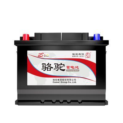 駱駝蓄電池55D23(60ah)適配現代朗動起亞K3凱越天籟卡羅拉汽車電瓶 以舊換新 【起亞】 K3 福
