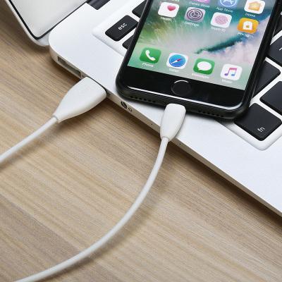 倍思(Baseus)USB2.0苹果数据线快充 iPhone7/6Sp/8/iPAD电源线 1.2米 白色