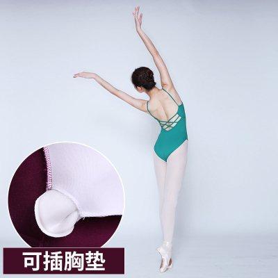 芭蕾舞練功服成人女連體服薄棉吊帶體服舞蹈形體服大露背舍賓服