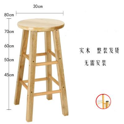 妙旭吧臺椅高腳椅 高圓凳巴凳橡木梯凳 高腳吧凳 實木凳子酒吧椅