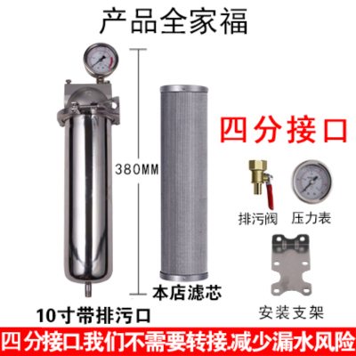 不銹鋼前置過濾器304 大流量家用管道自來水工業家用(大胖過濾器) DN20四分口徑卡箍高壓10寸帶壓力表