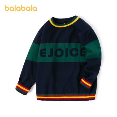巴拉巴拉男童毛衣兒童童裝2020新款秋裝針織衫純棉套頭毛衫洋氣潮