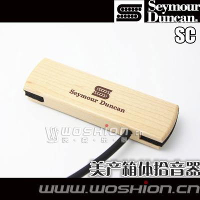 新版 沃森 美產Seymour Duncan Woody SC 鄧肯箱琴吉他拾音器