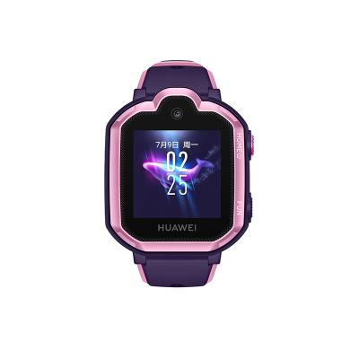 华为(HUAWEI)华为儿童手表3PRO 星云粉 智能防水+电话拍照手表+学生定位电话+儿童安全家长监测+蓝牙手表触摸屏